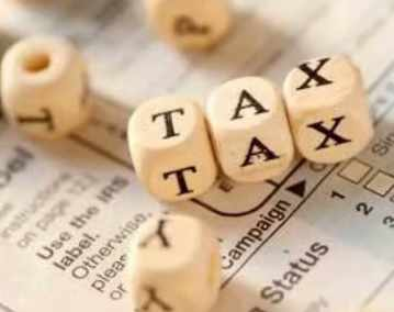 Make In India: Tax collections reach 72% of target at Rs 5.74 lakh crore
